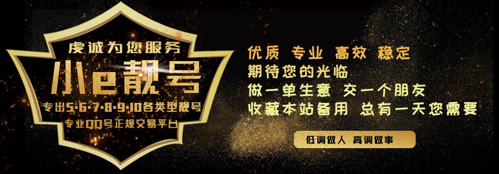 新年(图文)